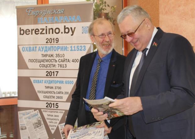 Ушаноўванне пераможцаў раённага спаборніцтва на Бярэзіншчыне